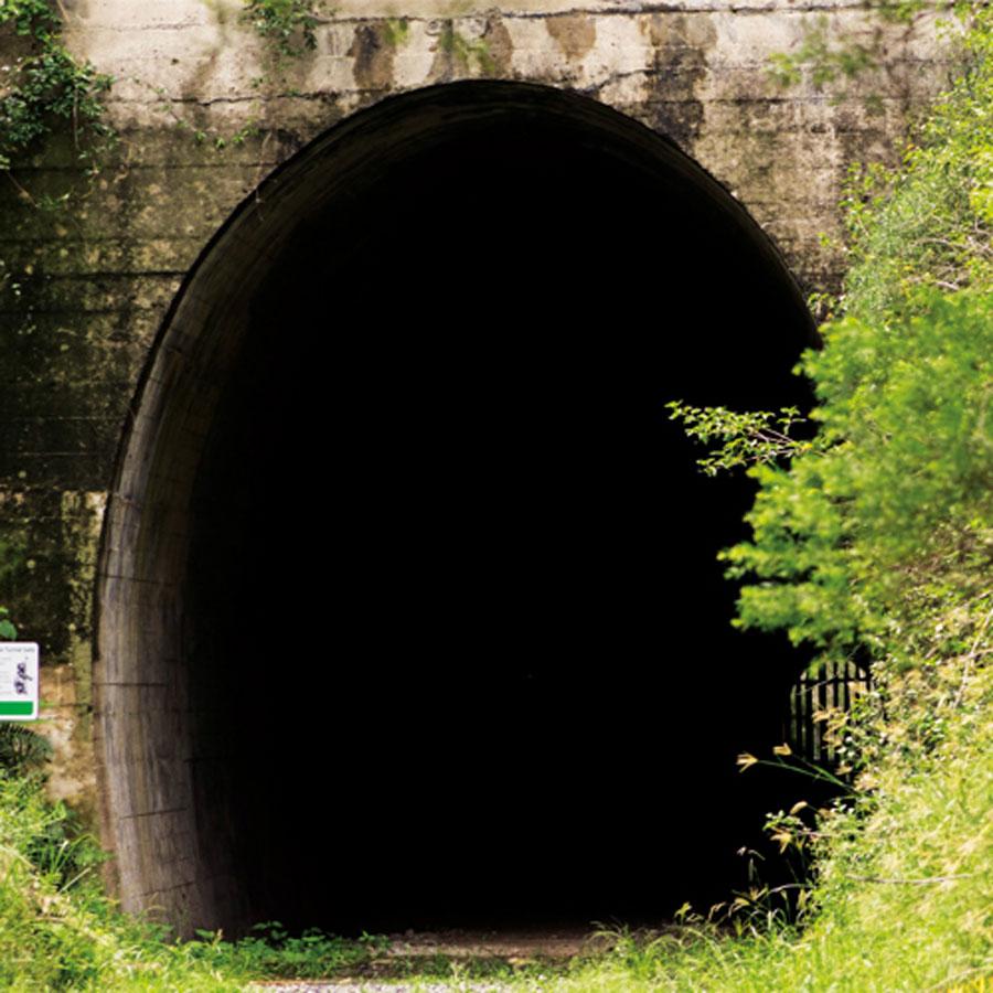 Muntapa Rail Tunnel